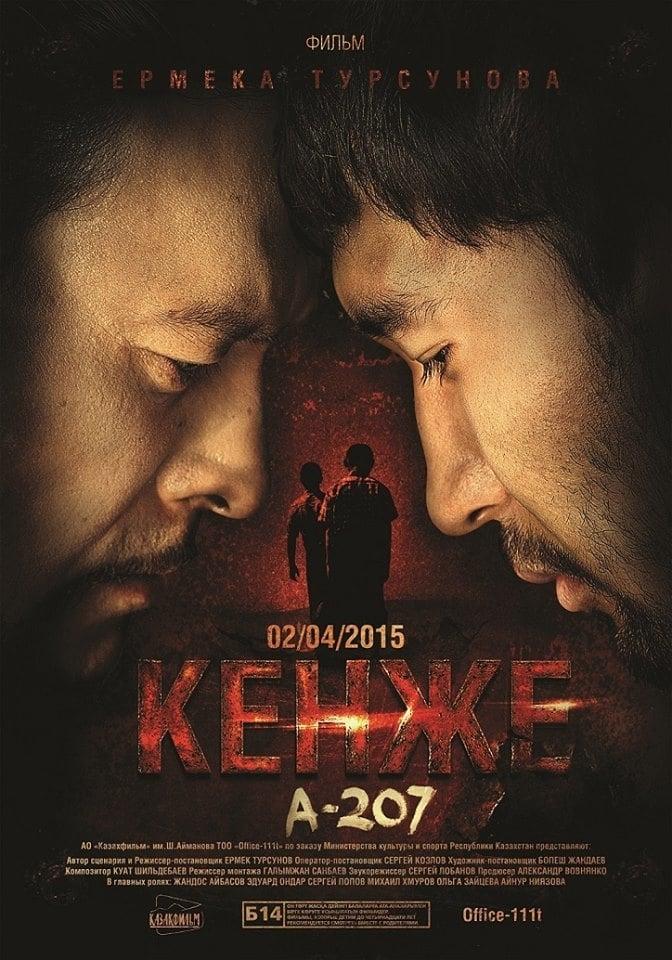 Ver Kenzhe Online HD Español ()