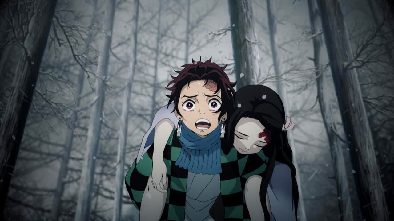 Demon Slayer: Kimetsu no Yaiba: Sibling's Bond