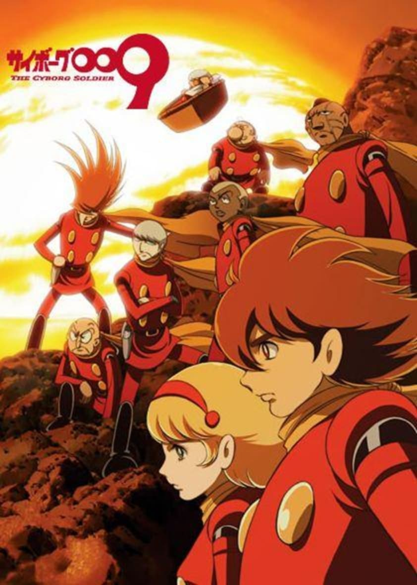 Cyborg 009: The Cyborg Soldier (2003)