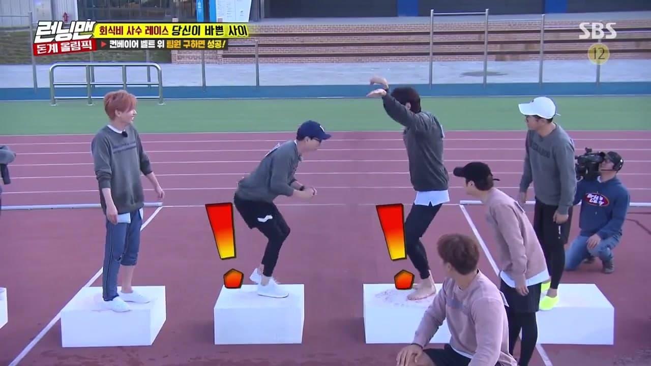 Running Man Season 1 :Episode 376  Running Man Dongye Olympic Race