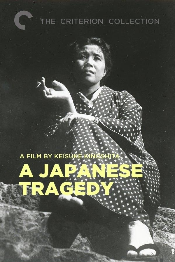 A Japanese Tragedy (1953)