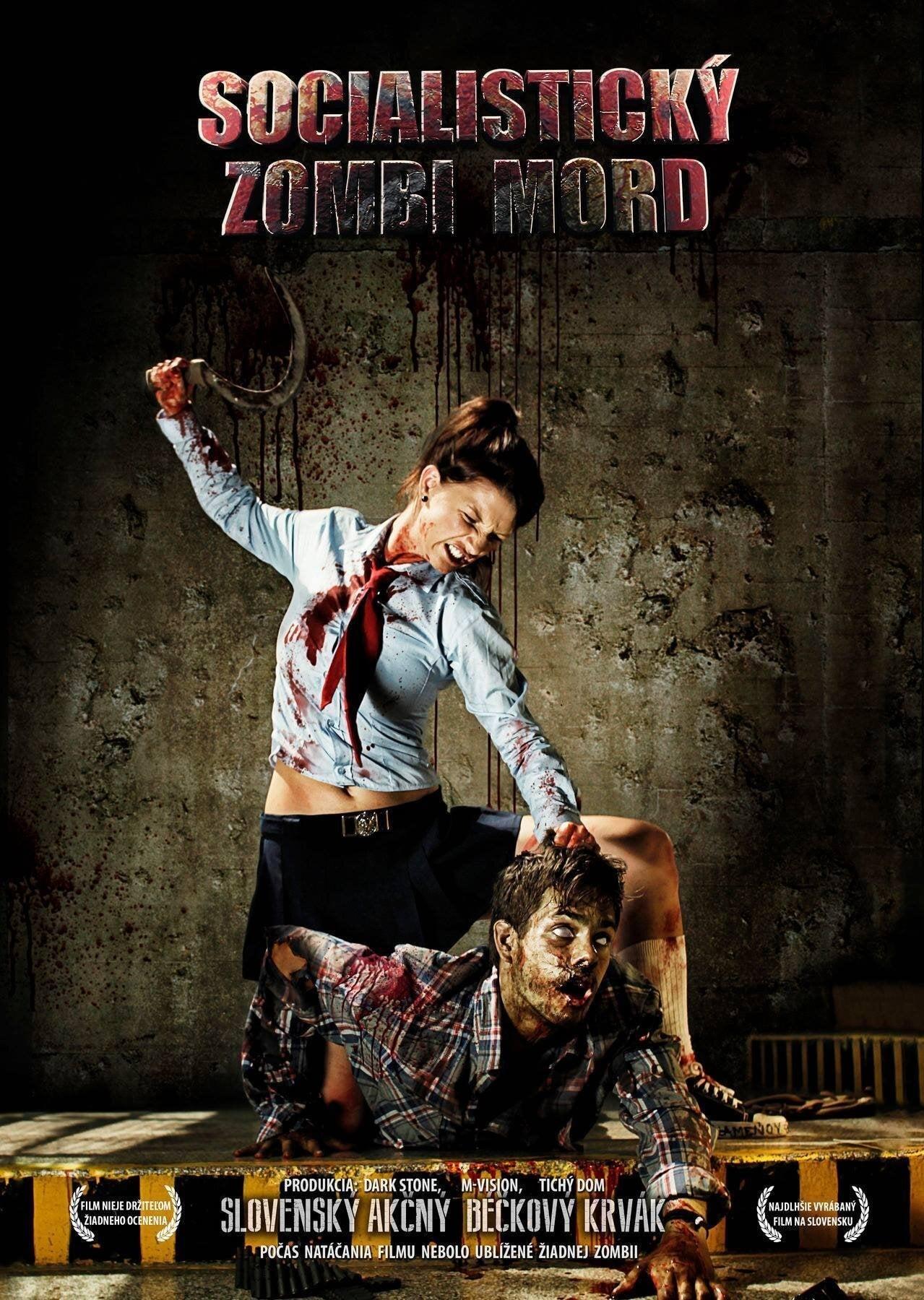 Socialist Zombie Massacre (2014)