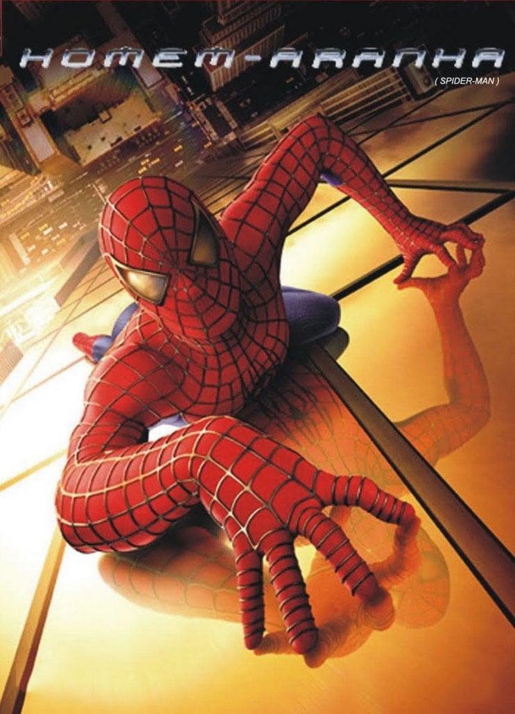 Homem-Aranha – Legendado (2002)