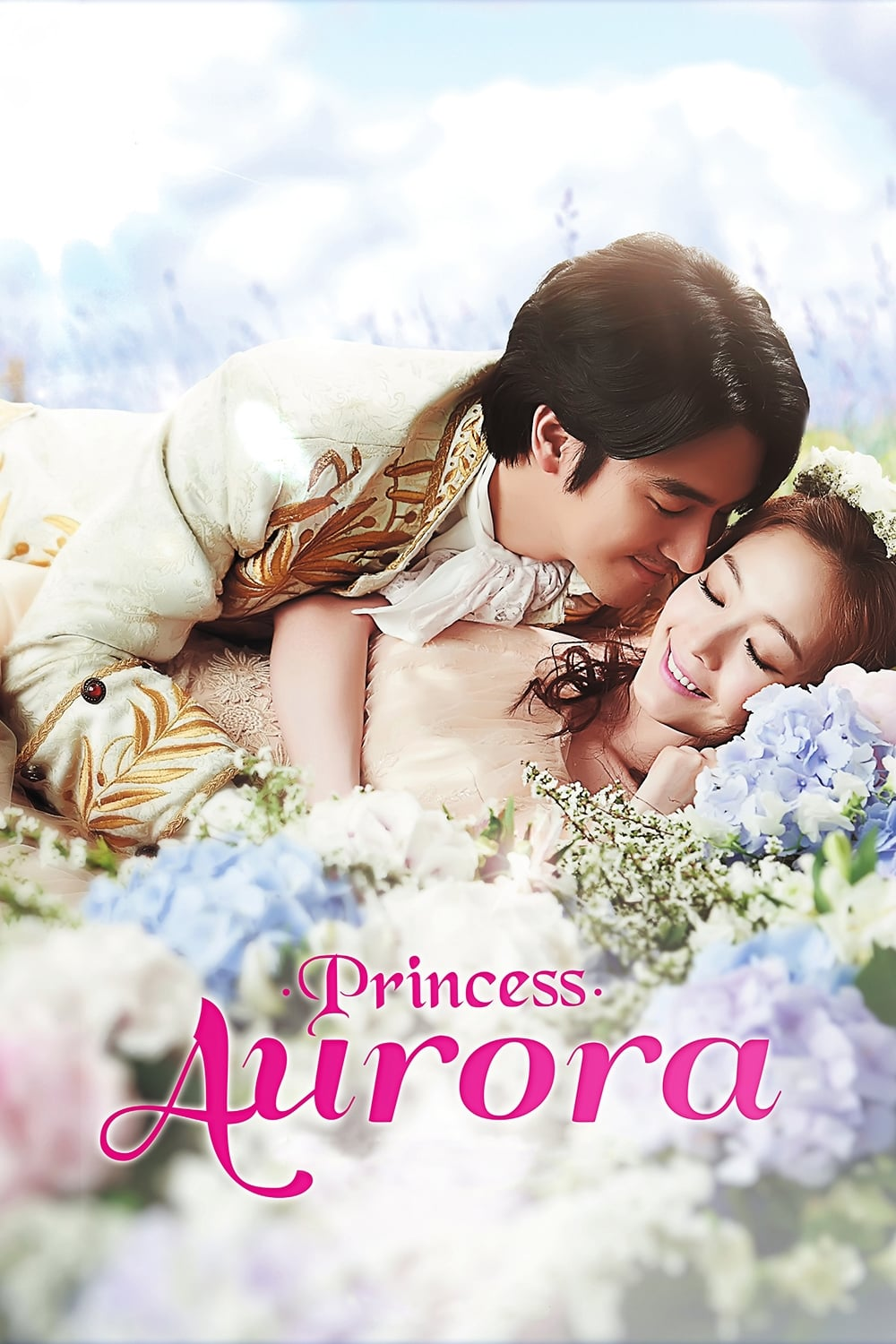 Princess Aurora (2013)