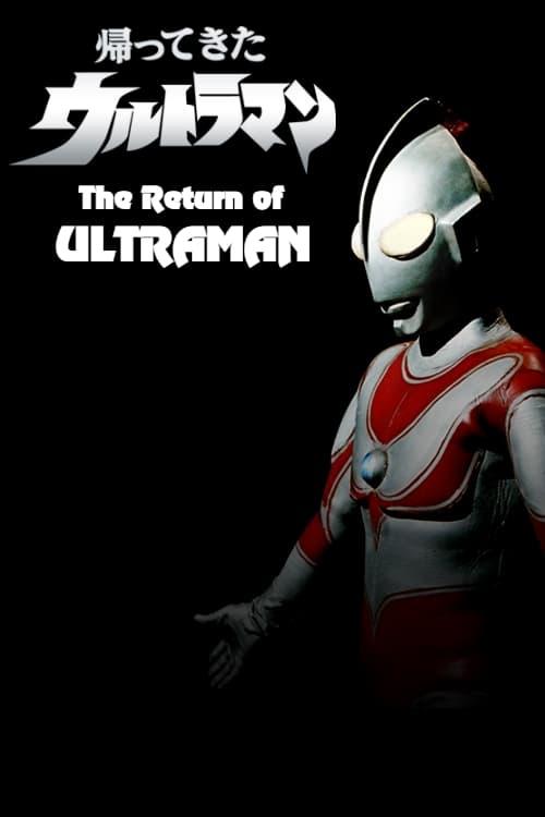 The Return of Ultraman (1971)