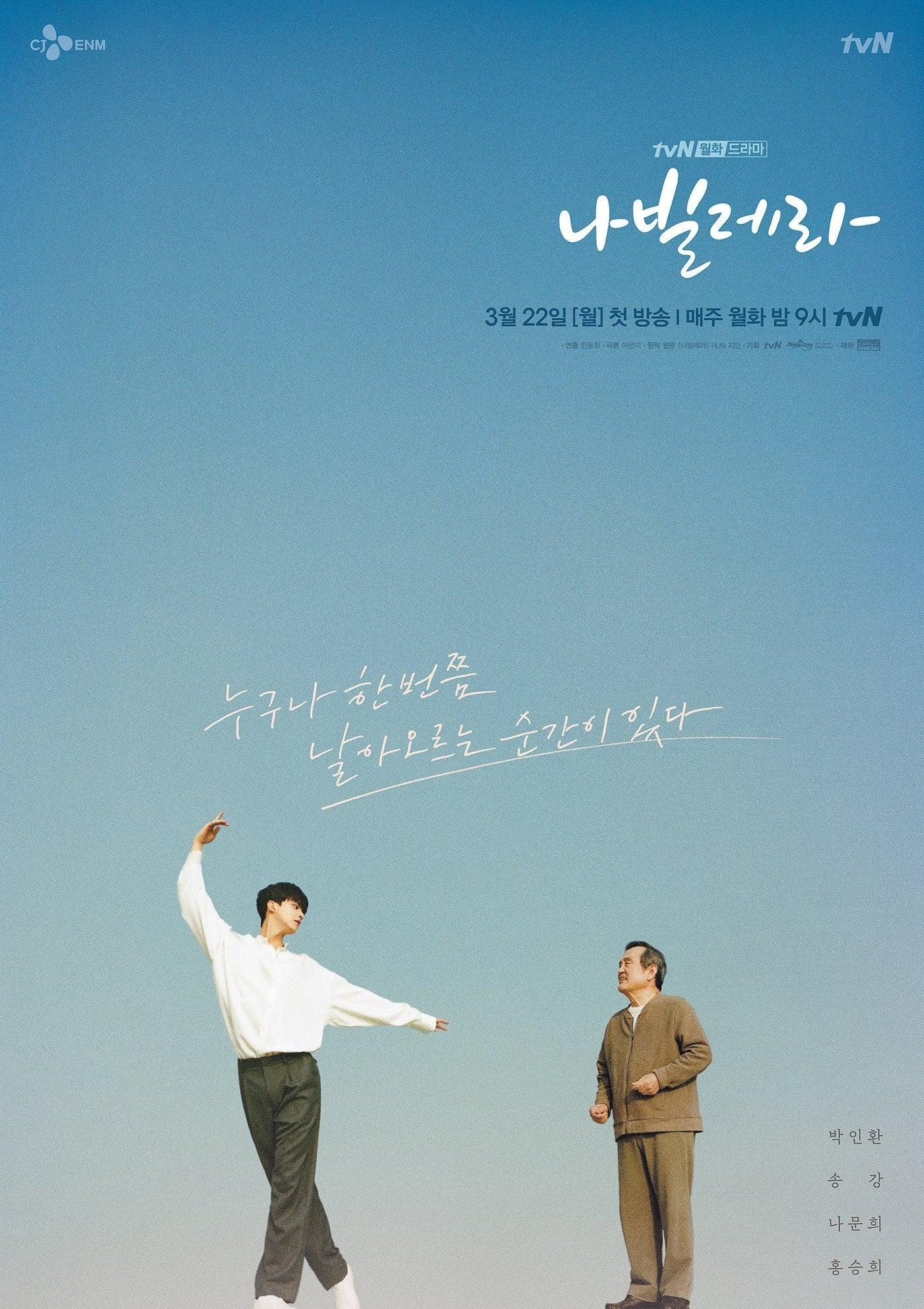 Nonton Drama Korea Navillera (2021)