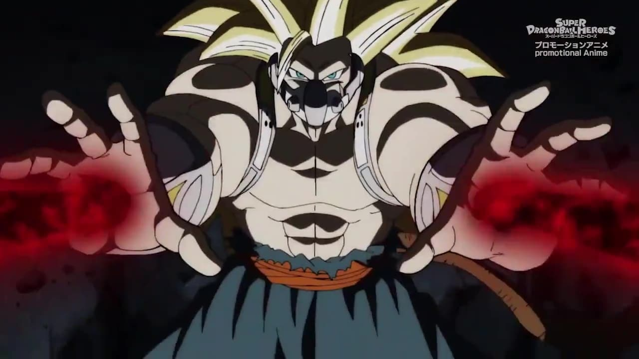 Super Dragon Ball Heroes Saison 1 Episode 12 Streaming Vf Et