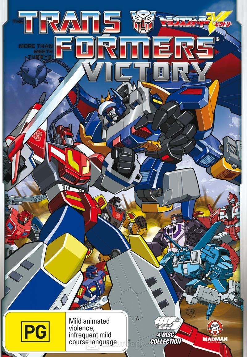 Transformers: Victory (1989)