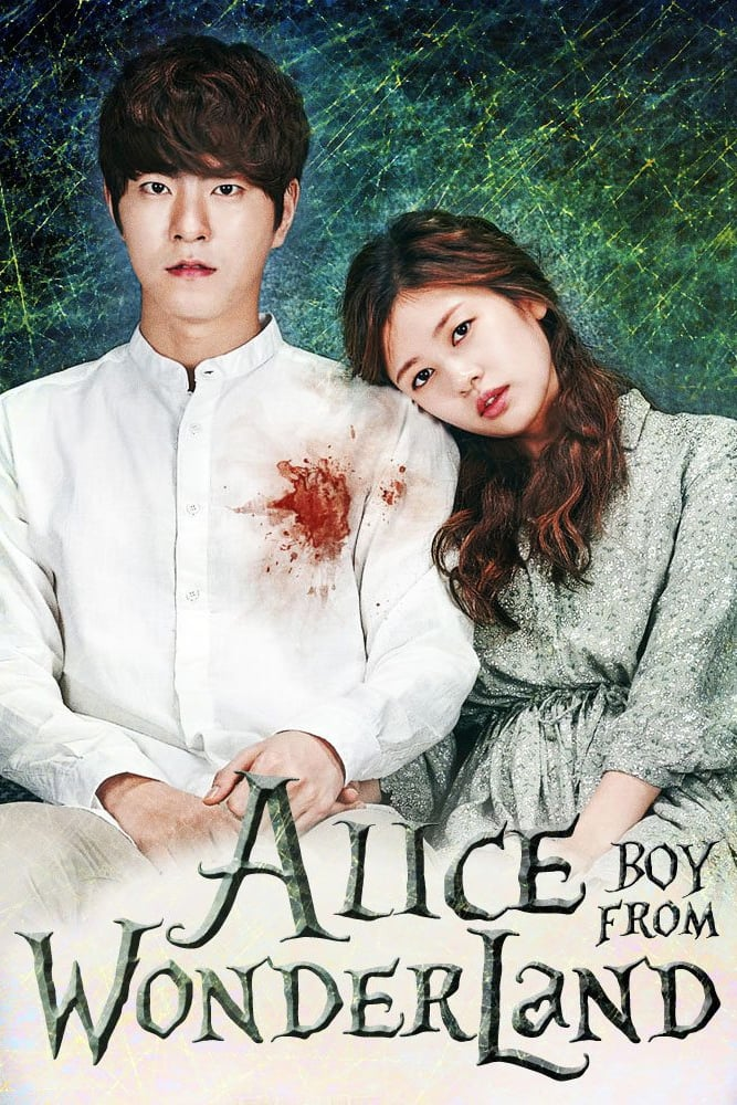 Alice: Boy from Wonderland (2015)