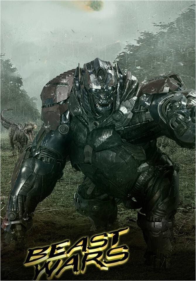 Transformers: Beast Wars (1970)