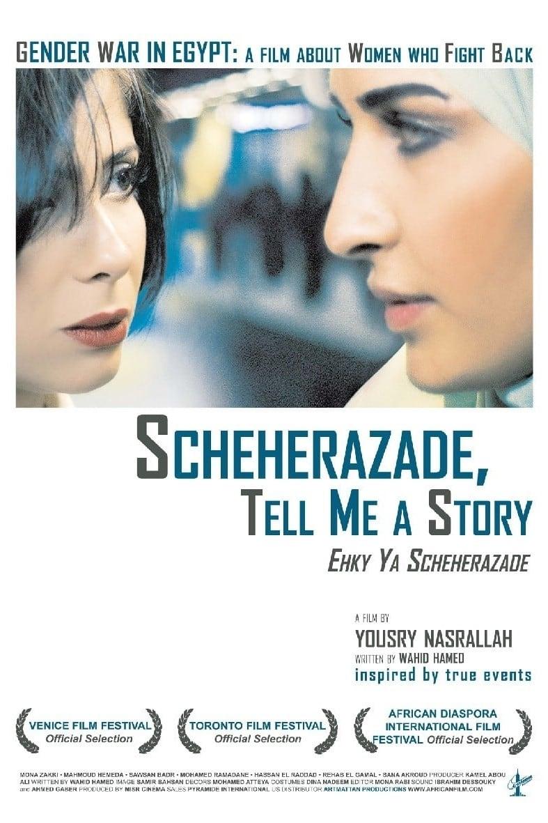 Scheherazade, Tell Me a Story (2009)