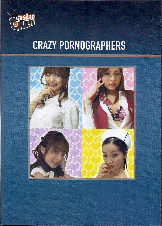 Ver Crazy Pornographers Online HD Español ()