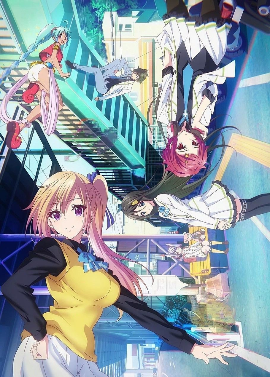 Musaigen no Phantom World: Limitless Phantom World - Myriad Colors Phantom World: Limitless Phantom World (2016)