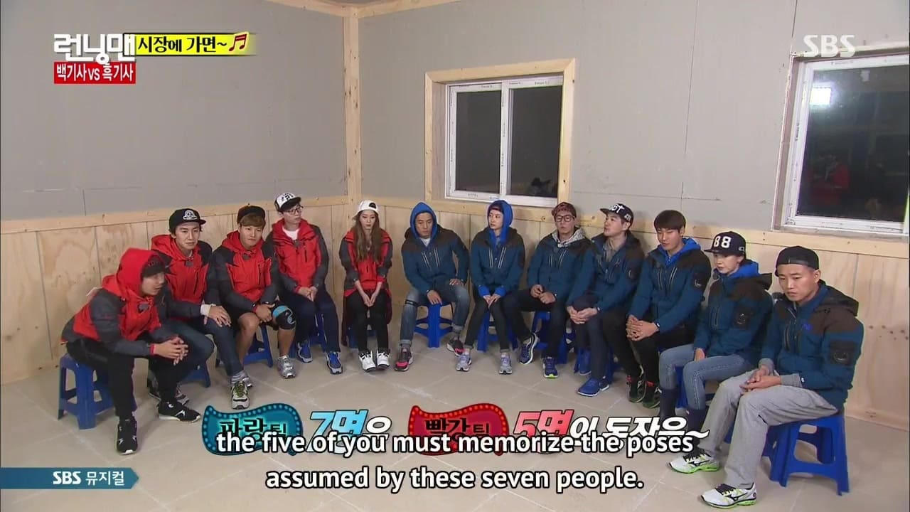 Running Man Season 1 :Episode 219  Actor Special: Introduction to the Variety World