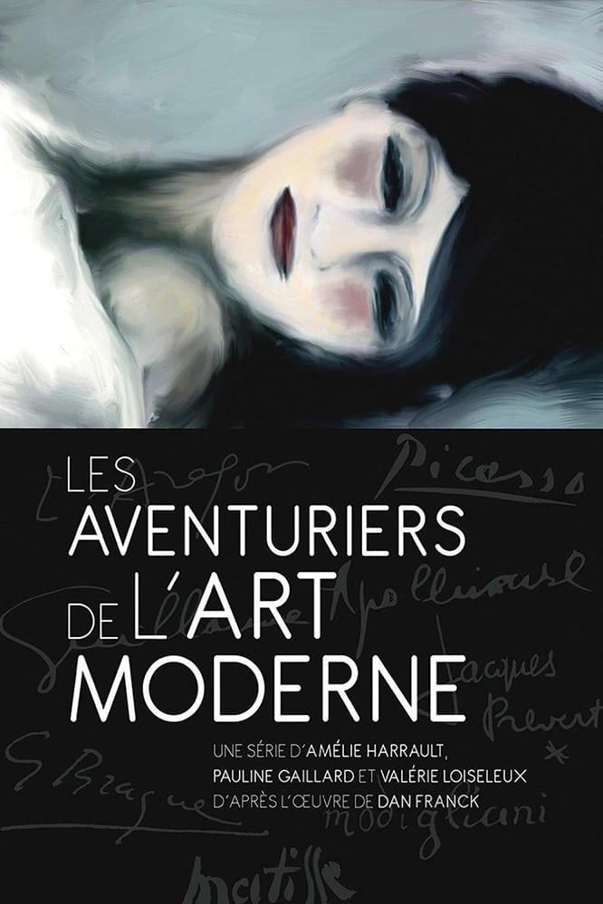 The Adventurers of Modern Art (2015)