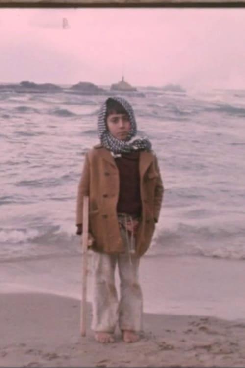 War Children (1976)