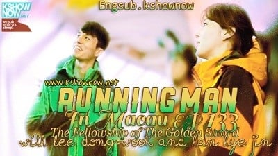 Running Man Season 1 :Episode 133  The Fellowship of the Golden Sword, Part I