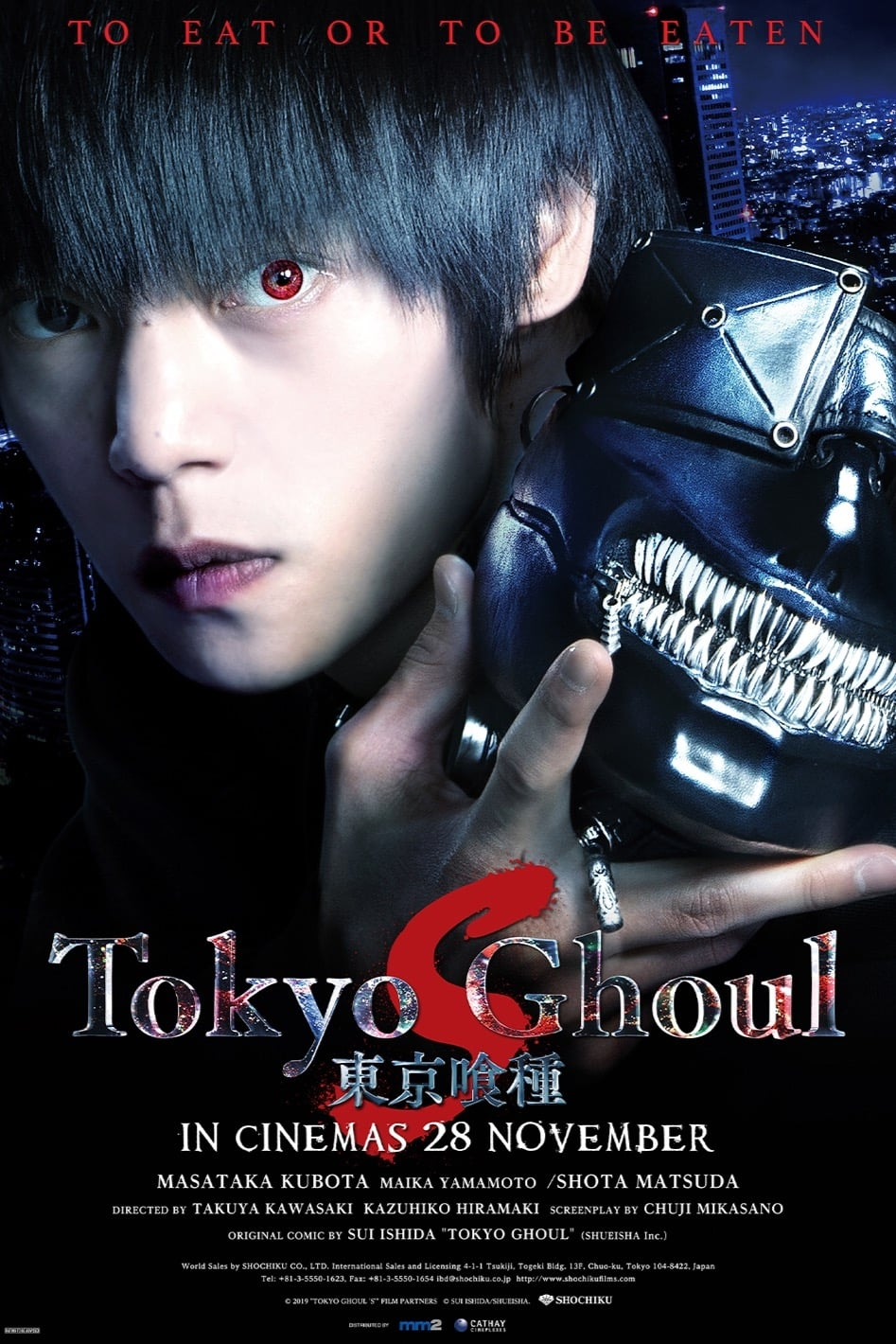 Tokyo Ghoul 'S' Sub Indo