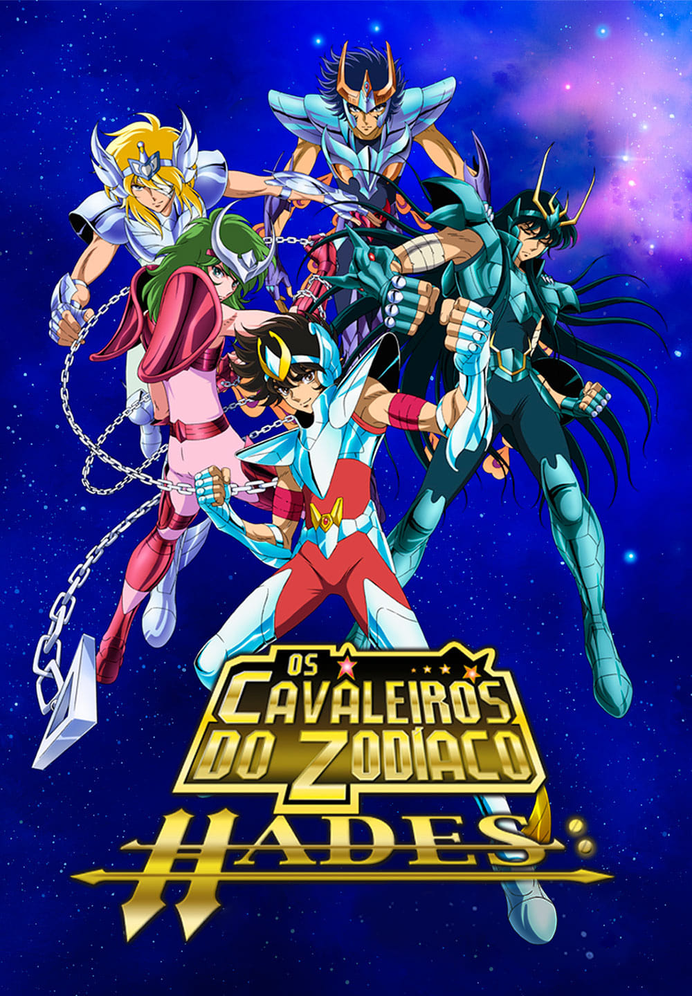 Saint Seiya: The Hades Chapter (2002)