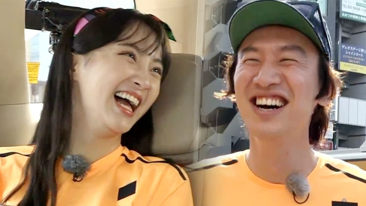 Running Man Season 1 :Episode 355  Somewhere 1% (1) - First Place Tour in Tokyo