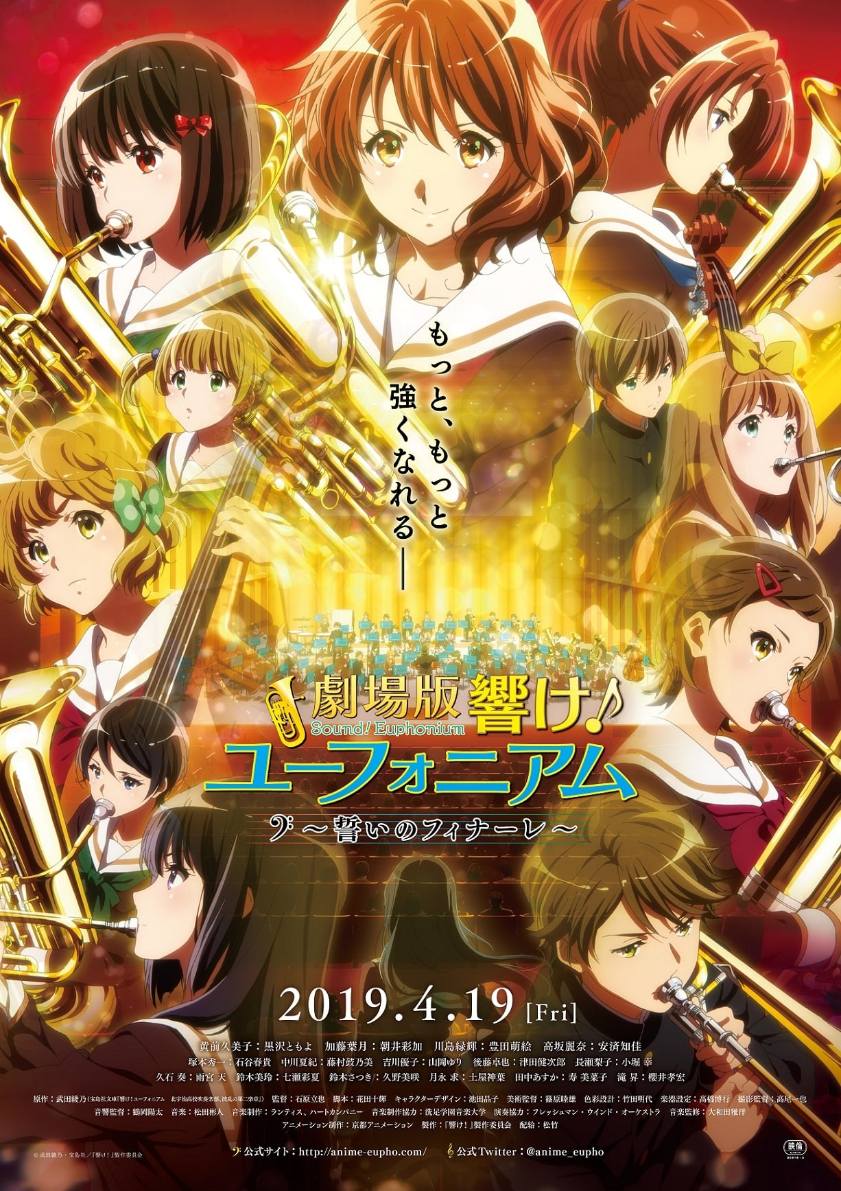 Hibike! Euphonium Movie 3: Chikai no Finale (Sub)