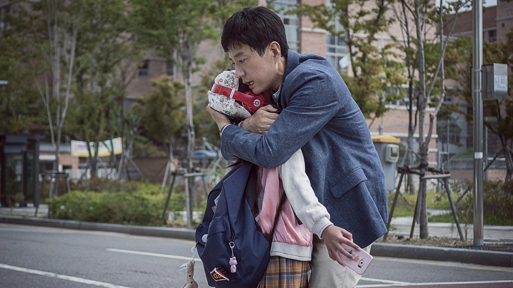 paras Gay dating App Japanissa