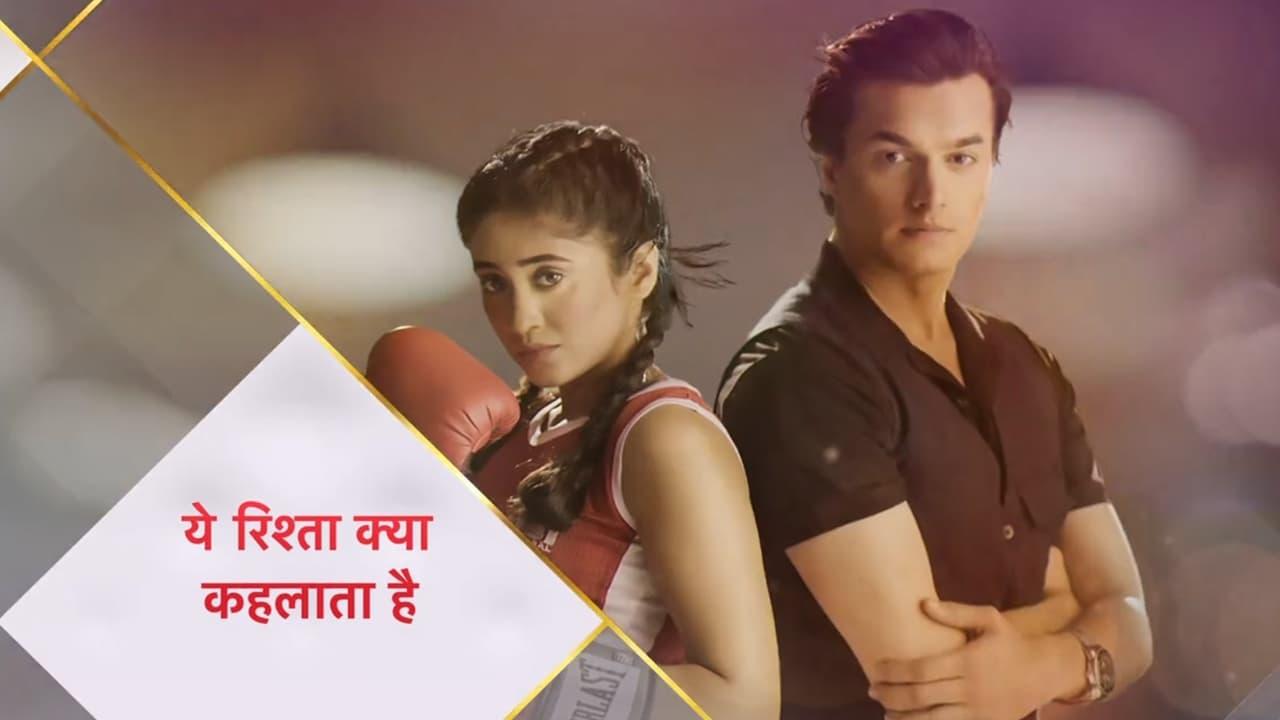 Yeh Rishta Kya Kehlata Hai Season 1 :Episode 1  Rajshri worries about Akshara