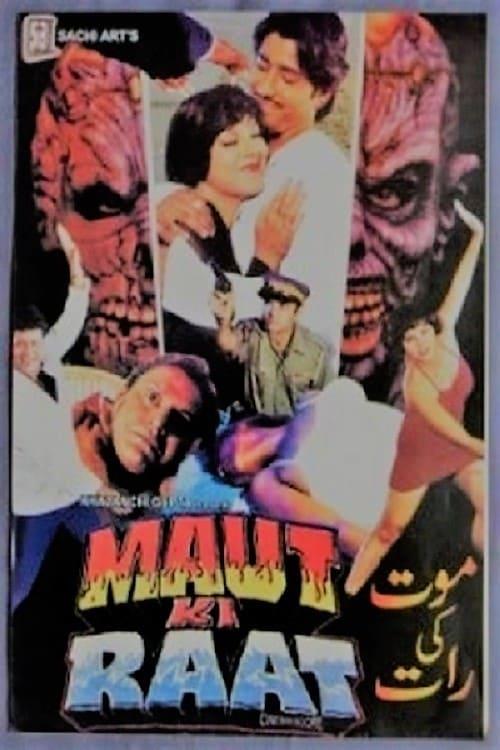 Ver Maut Ki Raat Online HD Español (2000)