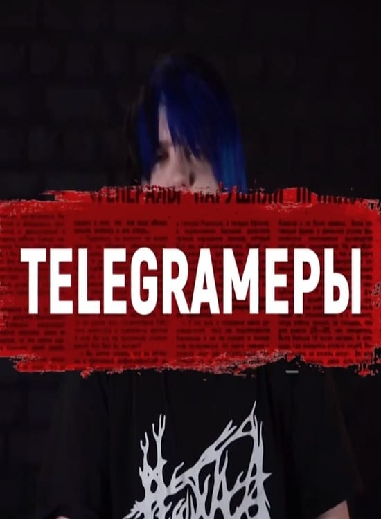 TELEGRAMers: The chronicles of Russian elections in one chat (2018)