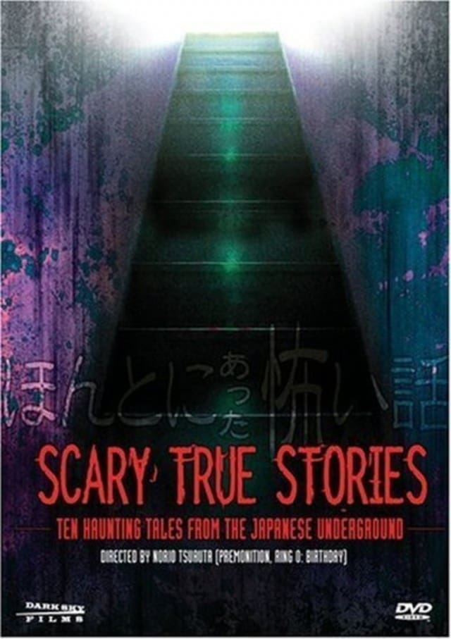 Scary True Stories (1991)