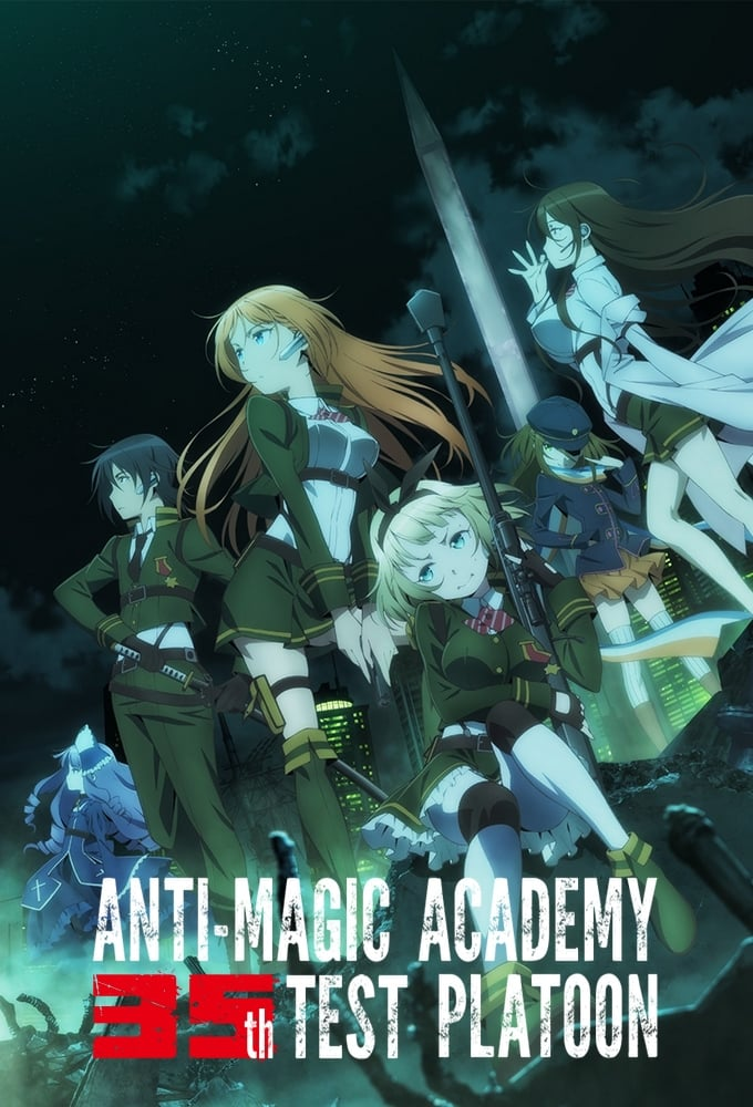 AntiMagic Academy 35th Test Platoon