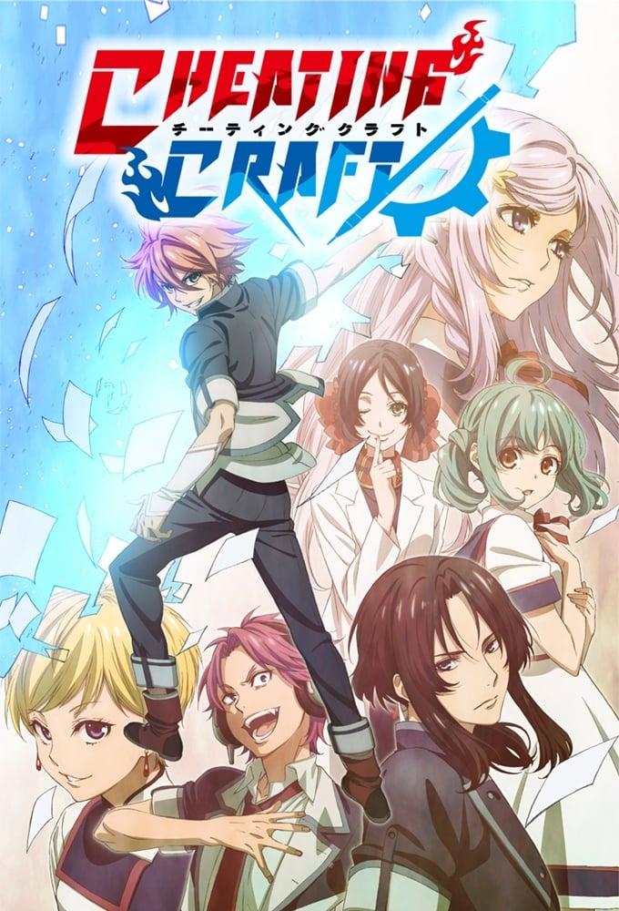 Cheating Craft (2016)