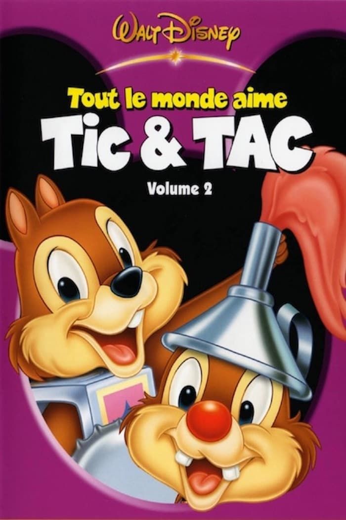 Tout le monde aime Tic et Tac vol 2 (2005)