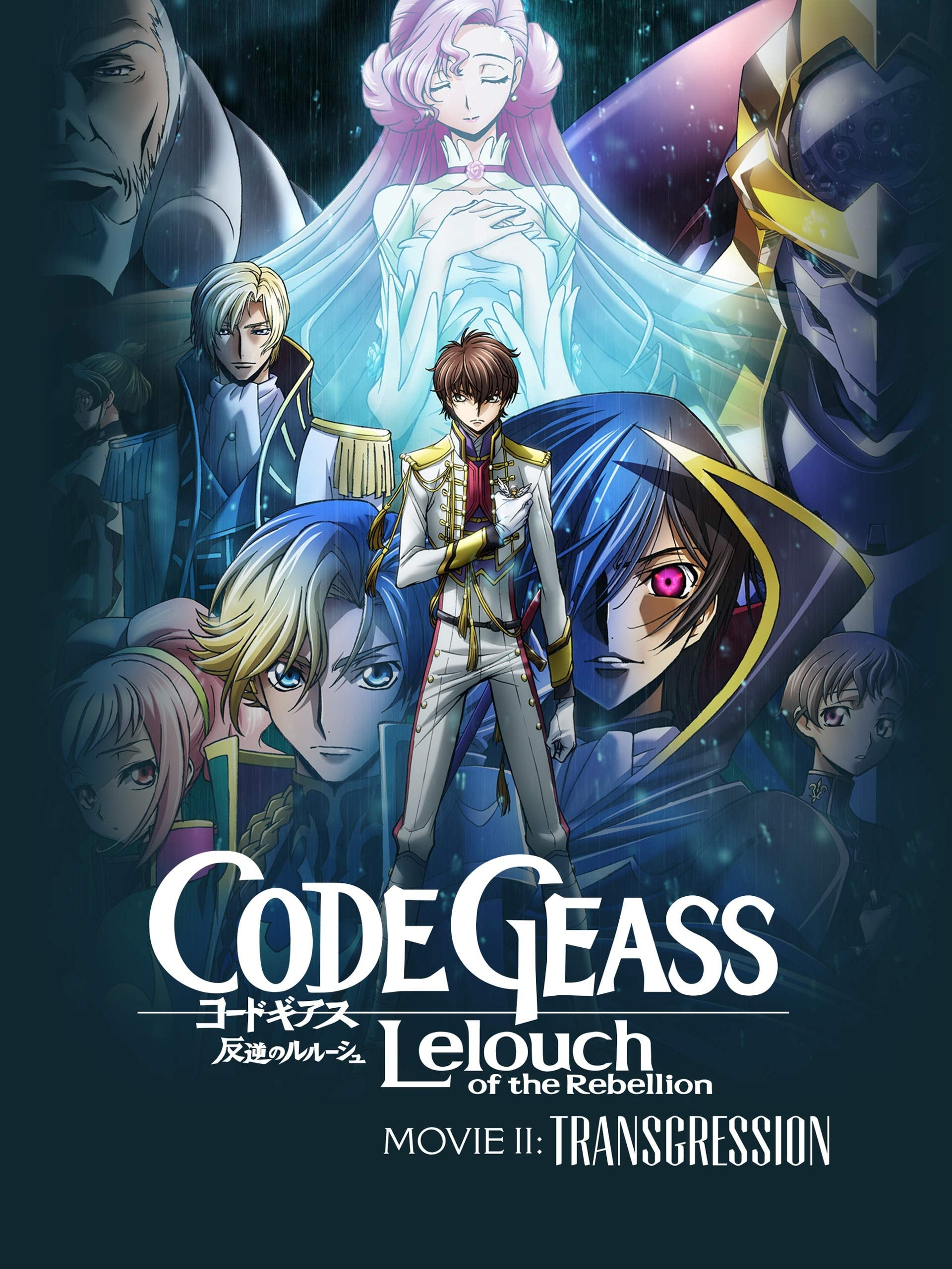 Code Geass: Lelouch of the Rebellion - Transgression (2018)