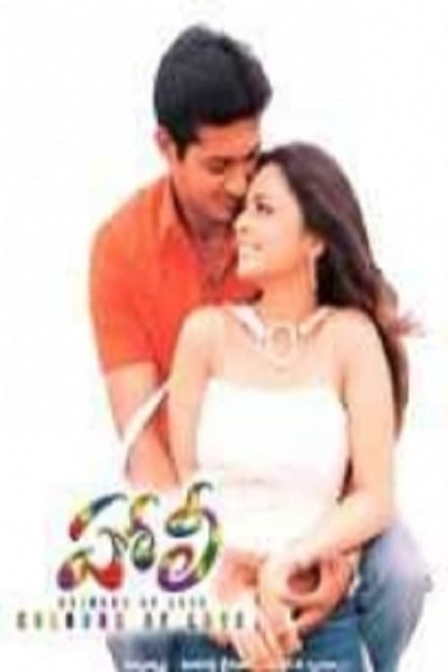 Ver Holi Online HD Español (2002)