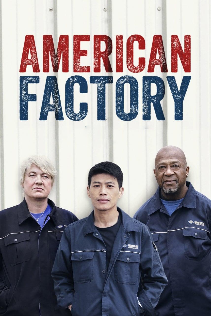 Indústria Americana poster, capa, cartaz