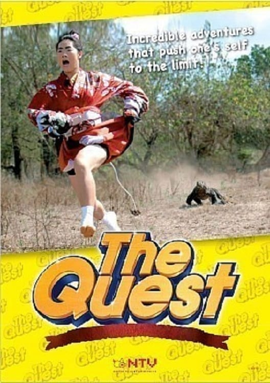 The Quest (2007)