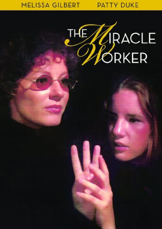The Miracle Worker (1979) (1970)
