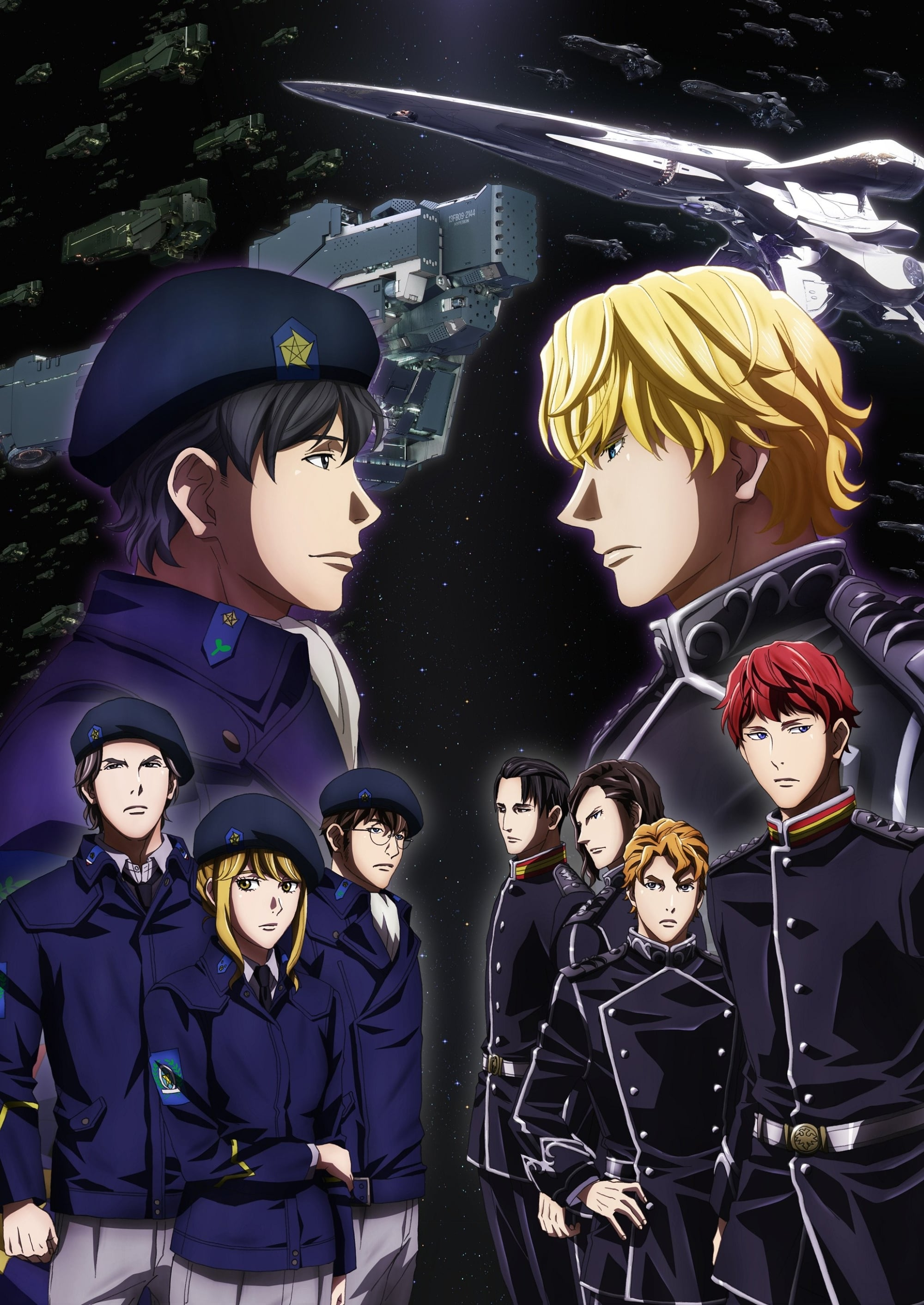 Legend of the Galactic Heroes: Die Neue These