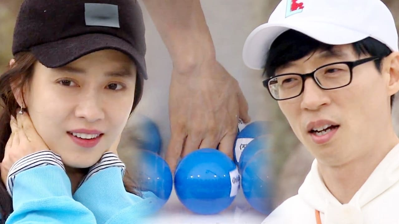 Running Man Season 1 :Episode 351  Global Project (6) - Dangerous Banquet