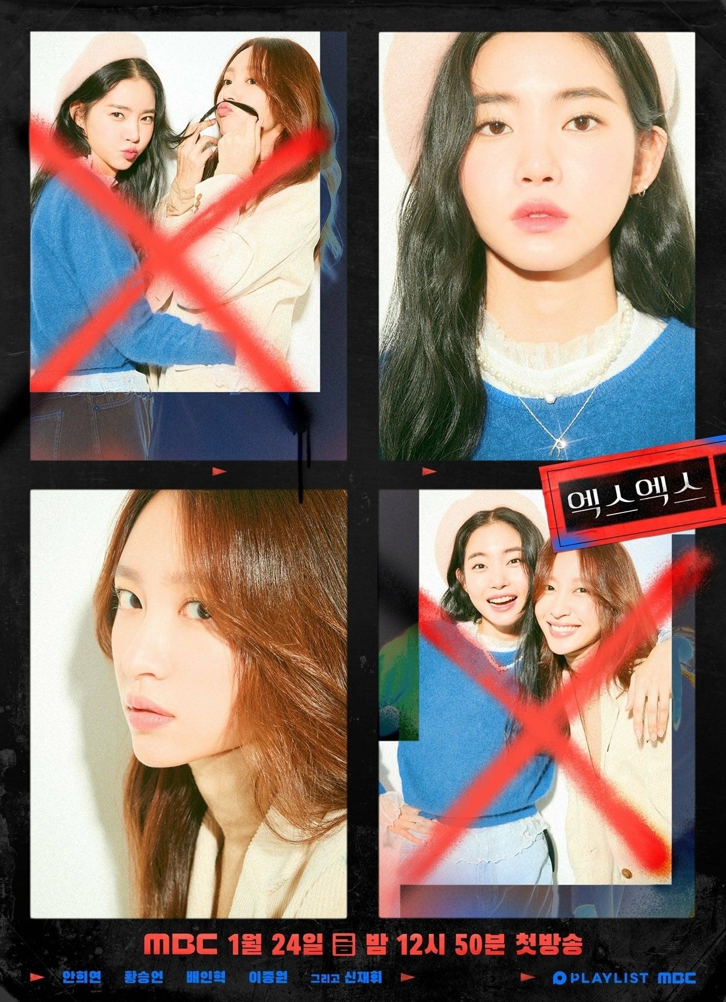 Nonton Drama Korea XX (Blue Moon) (2020)