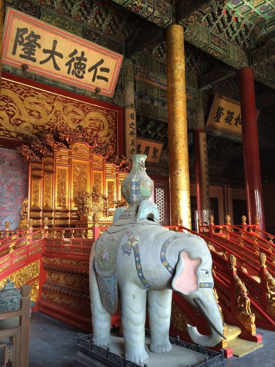 The Mysteries of The Forbidden City (2015)