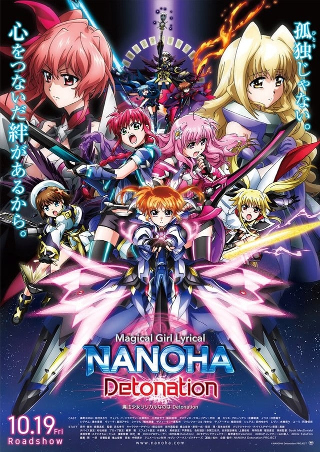 Magical Girl Lyrical Nanoha: Detonation (2018)