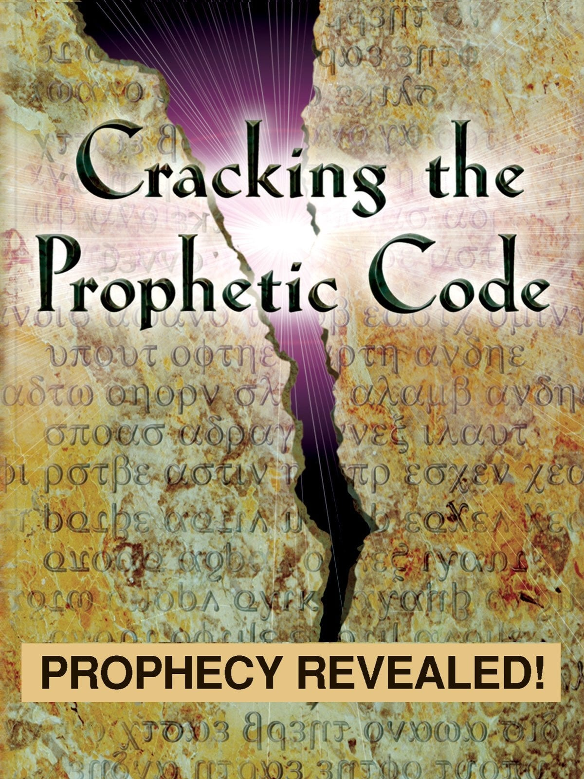 Cracking The Prophetic Code - Prophecy Revealed on FREECABLE TV