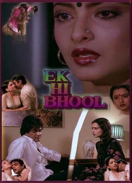 Ver Ek Hi Bhool Online HD Español (1981)