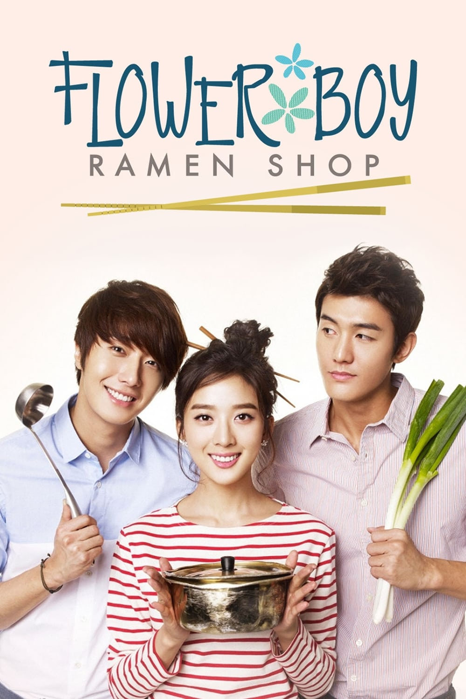 Flower Boy Ramen Shop (2011)
