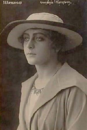 Zoia Karabanova