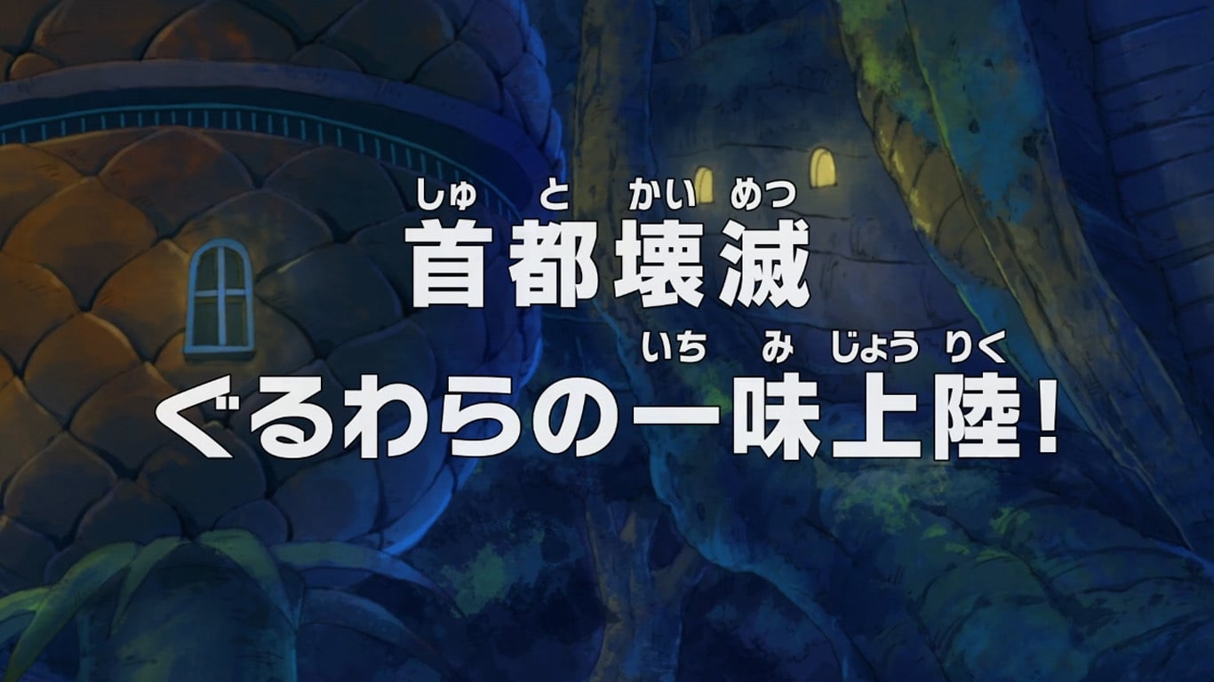 One Piece - Season 18 Episode 760 : Destruction of the Capital - Curly Hat Pirates Arrive on Land!