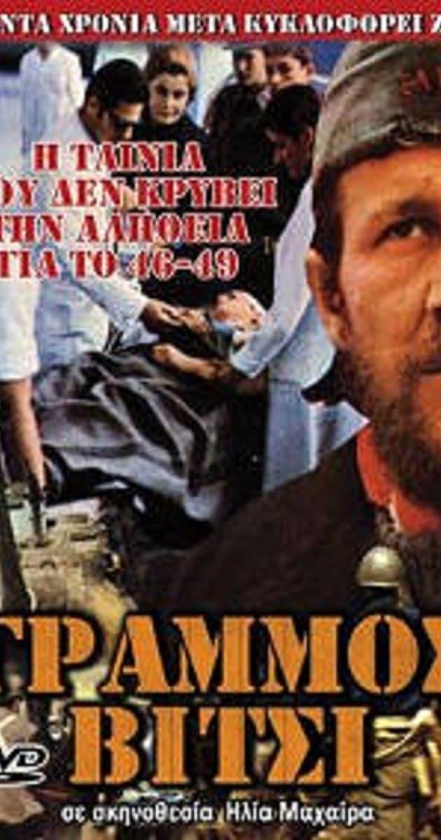 Ver ??????? Online HD Español (1971)