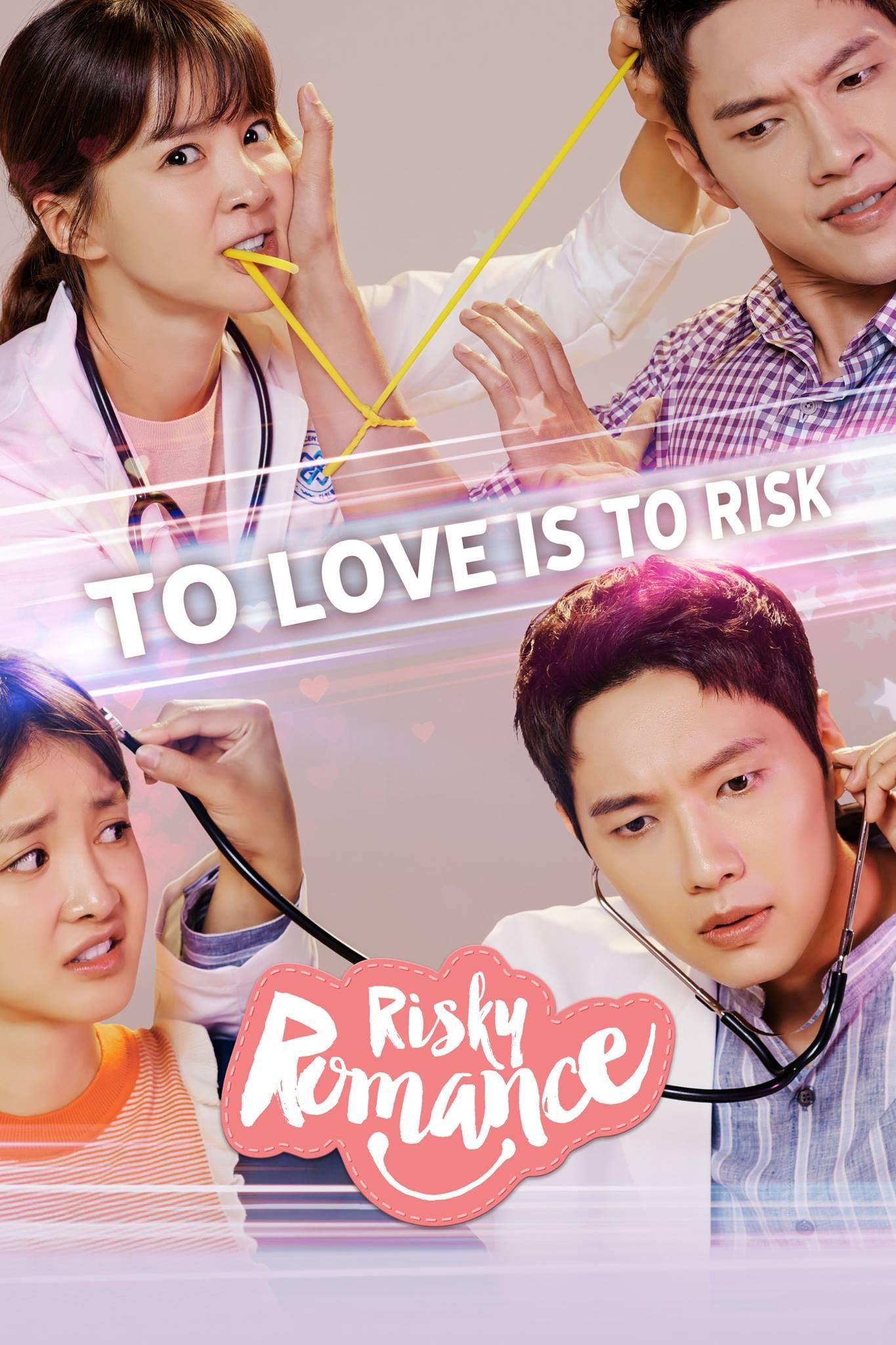 Risky Romance (2018)